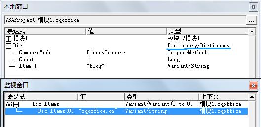 vba创建字典对象的三种写法